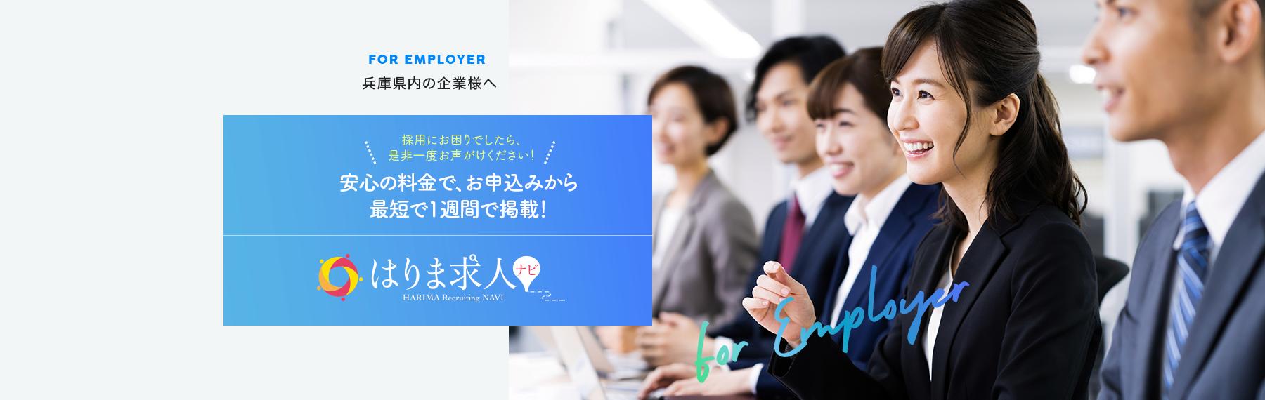 静岡県内のドライバー関連の企業様へ 採用にお困りでしたら、是非一度、お声がけください!